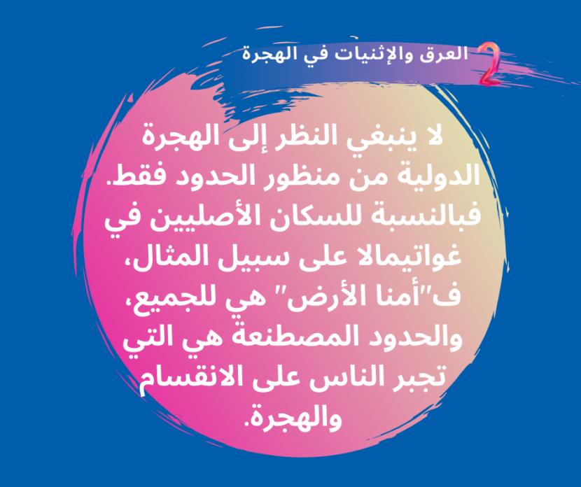 arabic (1)