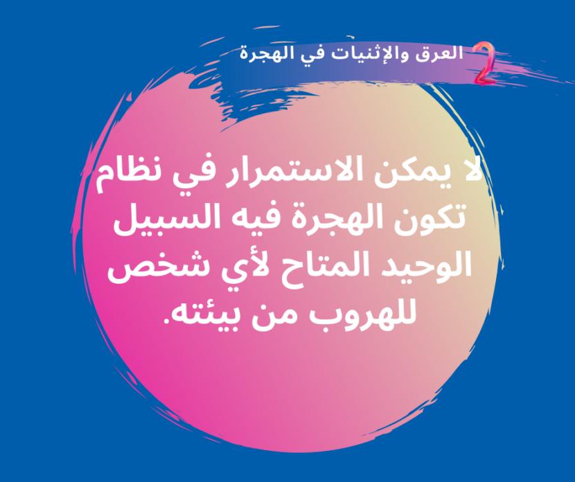 arabic (2)