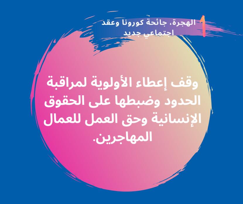 arabic (3)