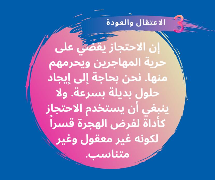 arabic (5)
