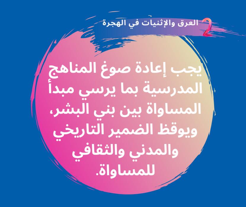 arabic (6)